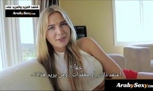 Julia Ferrari gets fucked by her Arabic Friend with angry cock xxxmilf.pro xVideos