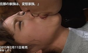 Memori Shizuku - The husband's family is the sexual perversion family(prestige) xVideos